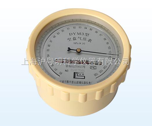 航空dym3气压表,dym-iii航海气压计图片