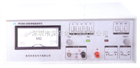 HF2683A絕緣電阻測試儀HF2683A