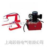 FDL电动液压拉马(拉顶多用机)FDL电动液压拉马(拉顶多用机)