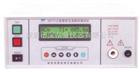HF7120程控耐壓/絕緣測試儀