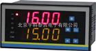 YK-WDZD-BJQA/S智能温度振动报警器