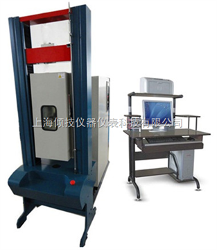 QJ211B塑料高低温拉力试验机