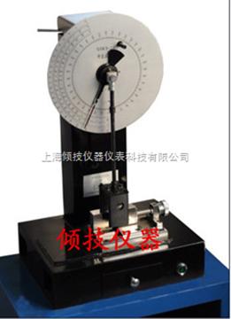 QJBCX-22增强尼龙冲击试验机