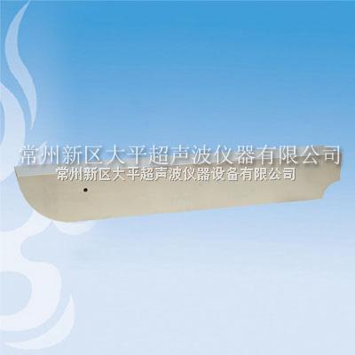 WGT-2试块(公务探伤试块)