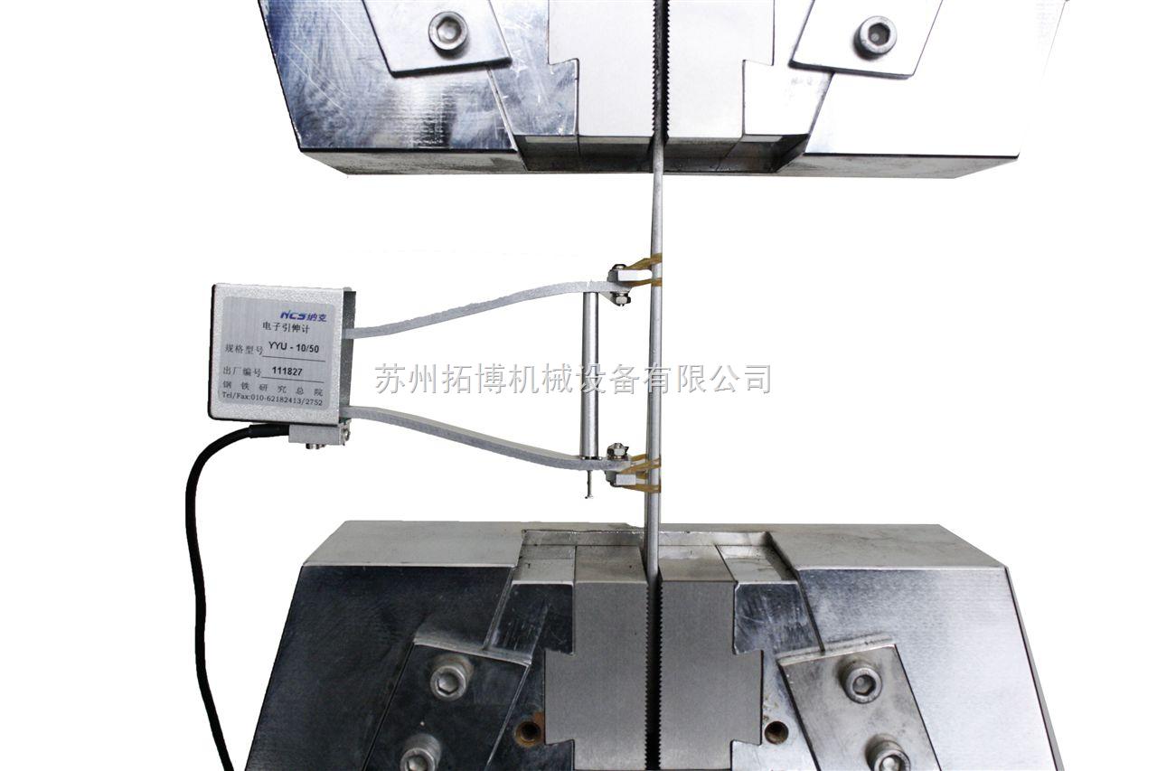 THJ-27小变形(金属引伸计)