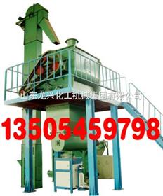 供应干粉砂浆成套设备  干粉砂浆生产设备