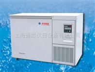 DW-GL100超低温冰箱