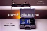 DYNASONICS/动声CM-TFXP便携式超声波流量计