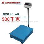 深圳电子称,耀华电子秤专卖,计重电子秤