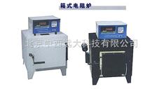 箱式电阻炉(1000℃)/数显 型号:BDW1-SX-2.5-10库号:M249028midwest