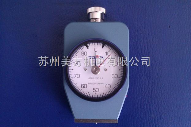GS-706G得乐橡胶硬度计GS-706G