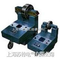 ZJ20系列轴承加热器ZJ20系列轴承加热器