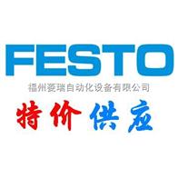 特价供应德国费斯托FESTO 150238 PZVT-30-SEC计数器