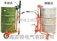 COY-300型手动油桶搬运车厂家COY-300型手动油桶搬运车厂家