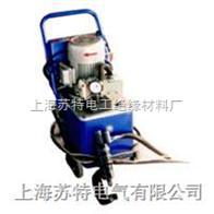 DYM-1DYM-1电动液压铆接钳销售商