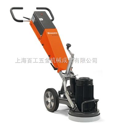 富世华PG280SF混凝土研磨机