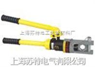 ST电力工具系列