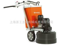 富世华PG530混凝土研磨机