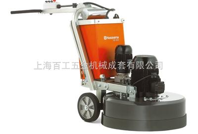 富世华PG820混凝土研磨机
