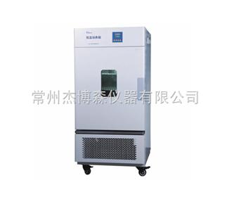 LRH-100CA实验室低温生化培养箱