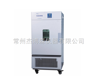 LRH-250CL实验低温生化培养箱