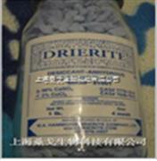 DRIERITE无水硫酸钙干燥剂