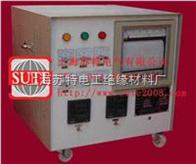 WDK型智能温控箱WDK型智能温控箱