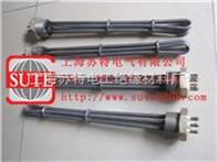 ST1035电锅炉加热管