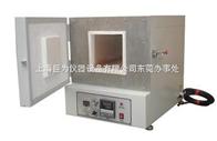 高温灰化炉\高温箱\高温炉\马沸炉JW/DF-15高温灰化炉低价促销