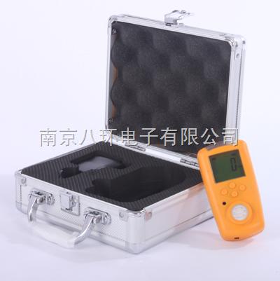 BX80-沼气甲烷检测仪/甲烷浓度检测仪