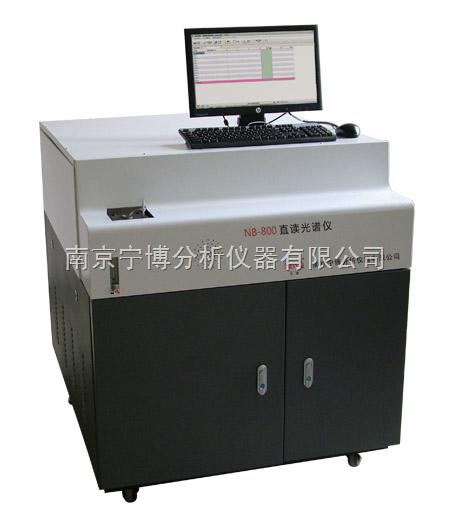 南京宁博分析仪器有限公司