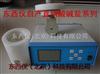 wi79079产品货号: wi79079 生产:实验室专用氢氟酸浓度计/台式氢氟酸浓度计/氢氟酸浓度检测仪(0-3