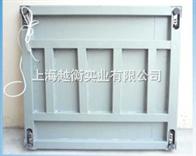 上海地磅秤*上海哪里有賣地磅秤*上海5噸地磅秤促銷