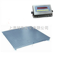 上海地磅秤*上海哪里有賣地磅秤*上海10噸地磅秤促銷