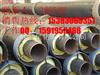 聚氨基甲酸酯保温管/聚氨基甲酸酯密度/聚氨基甲酸酯保温管价格