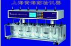黄海药检 六杯智能药物溶出度仪