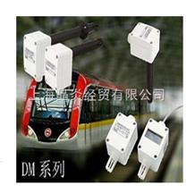 地铁领域专用温湿度变送器 DM系列