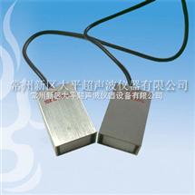 CUT-超声波探头2.5P10*18R100、超声波换能器、水浸探头