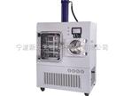 宁波新芝SCIENTZ-30F/50F/100F冷冻干燥机