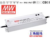 HLG-150-12LED路灯电源