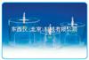 wi18456产品货号: wi18456特价促销新生儿输氧头罩/婴儿输氧头罩/新生儿吸氧头罩(促销优势)(小,2个