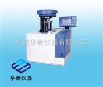 C 2000C 2000標準耐高壓型量熱儀