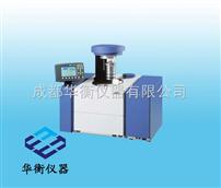 C 5000C 5000控制型量熱儀