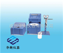 C 7000C 7000基礎型配置量熱儀