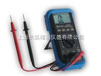 MD 9020电气现场服务数字万用表