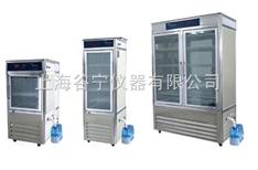 上海恒溫恒濕培養箱