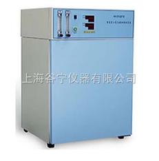 水套式CO2培養箱