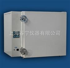 BPH-9100ABPH系列高温鼓风干燥箱