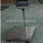 电子台秤【江西100kg防爆电子磅秤,广西100kg电子磅秤】