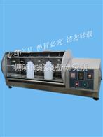 TCLP-12A全温翻转式振荡器